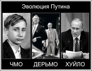 В Украине Путин все только начинает, - американские СМИ - Цензор.НЕТ 9566