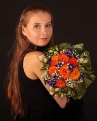 Елена Новоселова, 21 ноября 1982, Екатеринбург, id25551368