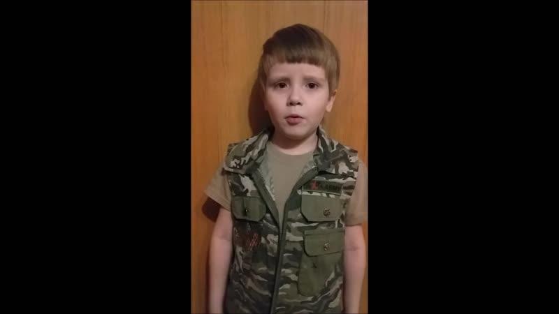 Димуля Ты не бойся мама я солдат