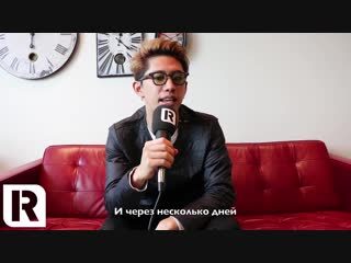 Rock sound - Taka talks about Stand Out Fit In (рус. суб.)