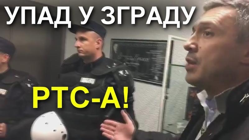 Upad u RTS! Boško Obradović i protestanti oslobađaju RTS! (16.03.2019.)