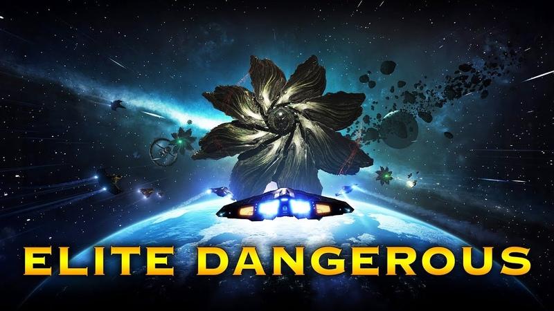 КОСМИЧЕСКИЙ ДАЛЬНОБОЙЩИК В ДЕЛЕ - Elite Dangerous (Horizons) стрим