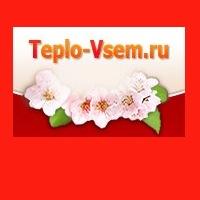 Тепло Всем, 10 декабря , Москва, id210677017