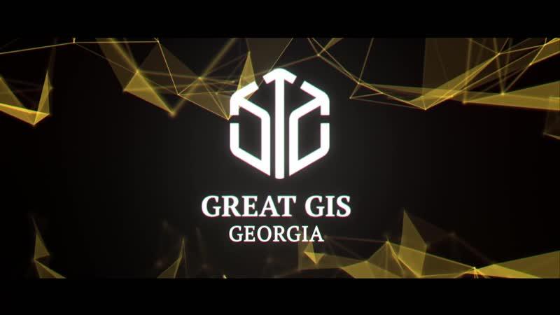 Пятилетие компани GIS в Грузии - 5-6 июля 2019г.