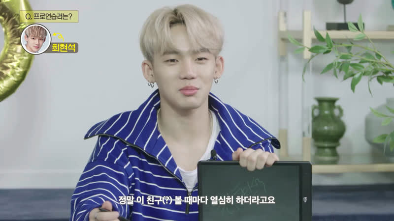 [STREAM] 181211 [SURVEY CAM] A3 최현석 <CHOI HYUNSUK> l YG보석함