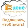 Вцене (Vcene.ua) - система сравнения цен