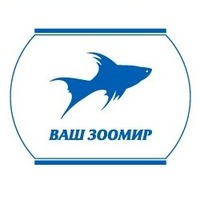 Ваш Зоомир, 15 сентября 1997, Северодвинск, id210598171