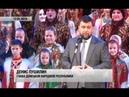 Глава ДНР Денис Пушилин посетил фольклорный праздник «Щедрый вечер». Актуально. 12.01.19