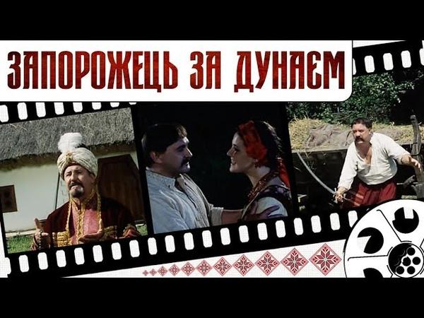 Запорожець за Дунаєм (2007) Sub EngRus | Екранізація опери С. Гулака-Артемовського