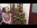 Отзыв о Sugar Epil от Ксении. Шугаринг в Екатеринбурге.
