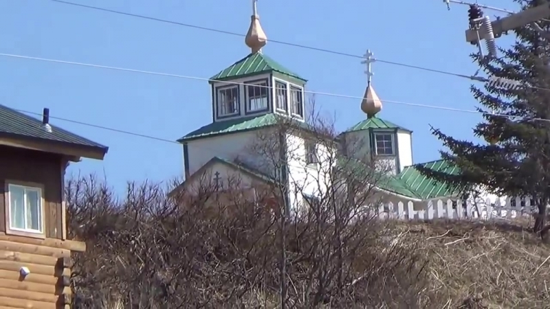 263 США Аляска Кенай Старинная русская деревня и церковь Аляскинская пушнина