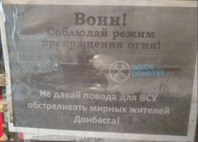Боевые сводки ЛНР и ДНР