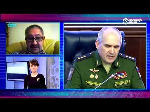 Откровения экс-главы ФБР и суд против России | ИТОГИ