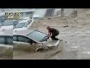 Сильные дожди спровоцировал масштабное наводнение в Турции и Израиле.Flood in Turkey and Israel.