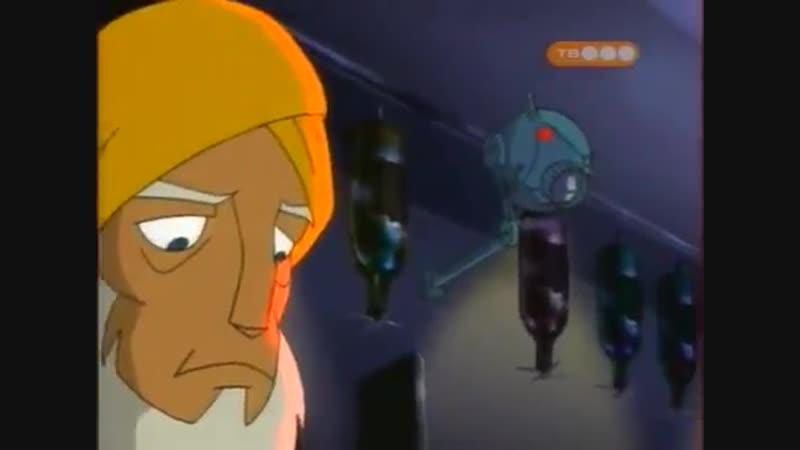 Мультфильм про льва Аргай 21 серия (Священная жемчужина)