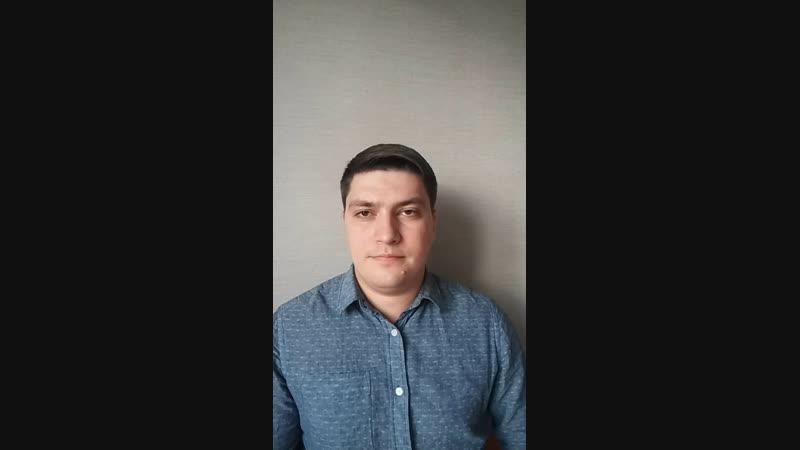 Михаил Федоренко. Видео конспект.