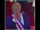 Президент Чили с почётом уходит в отставку