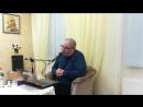 Лекция Вячеслава Рузова Вихара наука об отдыхе