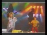 группа Шахерезада - Караван