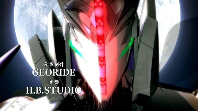 Full Metal Daemon Muramasa OP 01
