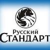 """ПАТ """"Банк Руский Стандарт"""" м.Тернопіль"""
