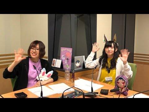 【公式】『Fate/Grand Order カルデア・ラジオ局』 65 (2018年4月6日配信)