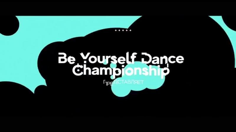 Minik | ESBB | BE Y.OURSEL.F DANCE CHAMPIONSHIP 2018