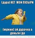 Кирилл Марчук, 12 апреля 1992, Мариинск, id167325560