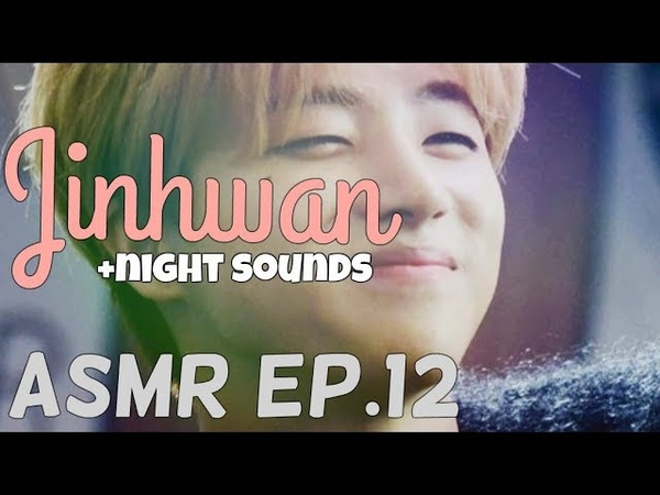 ASMR EP 12 Jinhwan's Voice Night Sounds for Relax Sleep Tingles Study 3D Sound