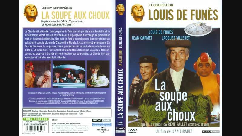 TEK La Soupe Aux Choux Remix