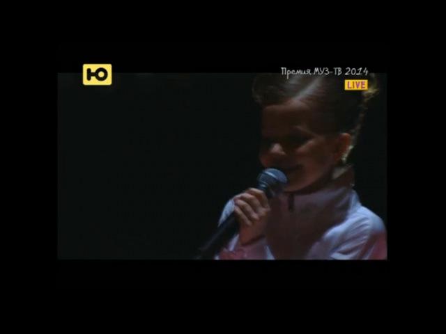 Алиса Кожикина Get Lucky Live @ Премия МУЗ ТВ 2014 Участница Голос дети