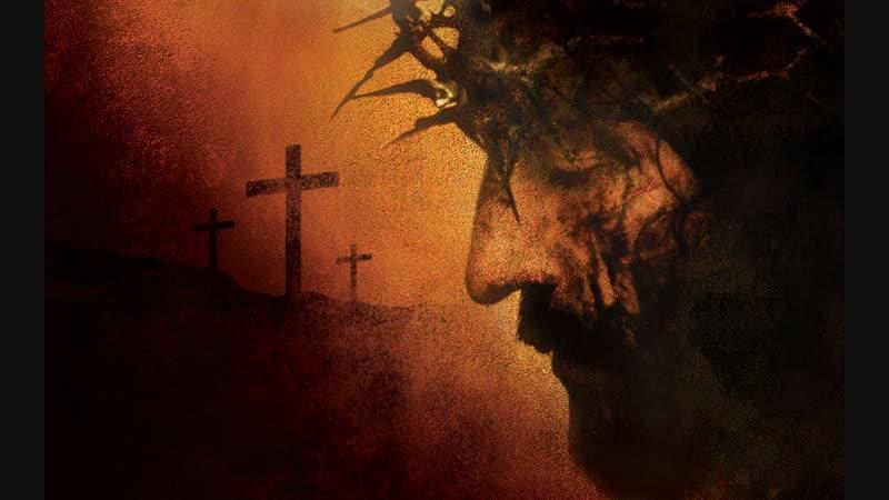 Нельзя быть немножко верующим. Если ты по настоящему следуешь за Христом, то тебе придётся следовать за Ним до Голгофы.