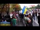 Митинг сепаратистов 'не состоялся' в Днепропетровске