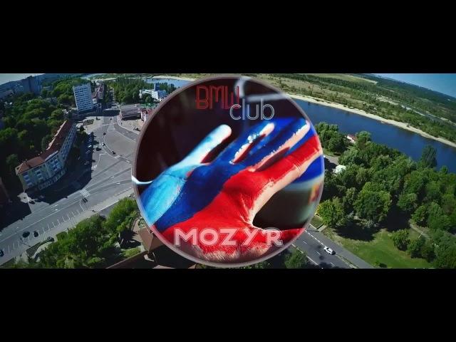 BMW Club Мозырь