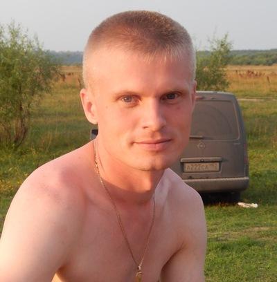 Александр Кузнецов, 4 февраля 1992, Самара, id86131387