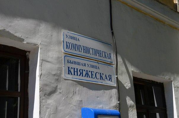 История страны в названии улицы