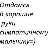 Леся Иванова, 3 мая , Братск, id191880646