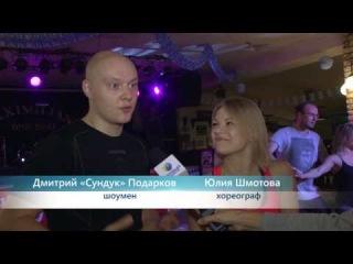 Визитка: Дмитрий «Сундук» Подарков и Юлия Шмотова — «Давайте Потанцуем 3. Мюзикл»