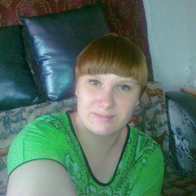 Анна Кандрина, 28 марта 1985, Чита, id98982065