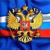 Анатолий ВИШНЯКОВ | Галактическая Федерация ®