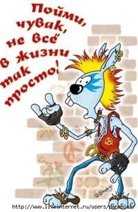 Аликсей Петунин, 31 января 1976, Сатка, id195701709