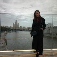 Ксения Ерофеева
