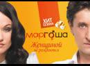 «Маргоша» — Промо-ролик