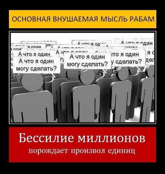 """В Кривом Роге начали регистрировать кандидатов в мэры, - """"Опора"""" - Цензор.НЕТ 5980"""