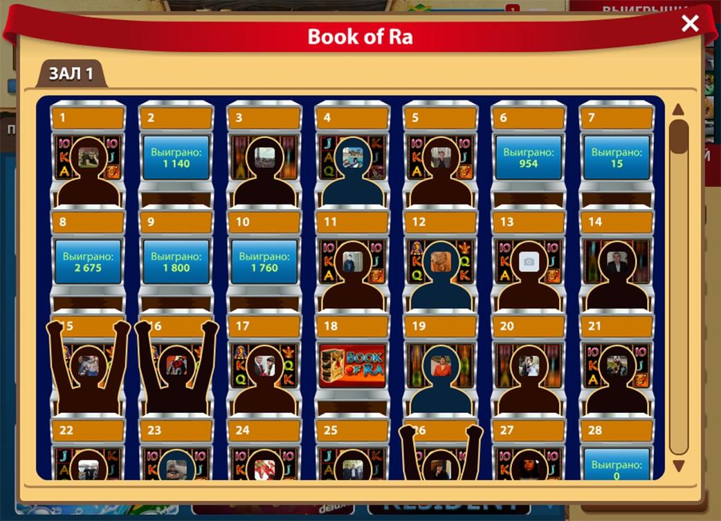 Казино На Деньги Игру