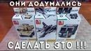 мини ТАНК, САМОЛЕТ, ДЖИП конструктор аналог ЛЕГО от Слубан