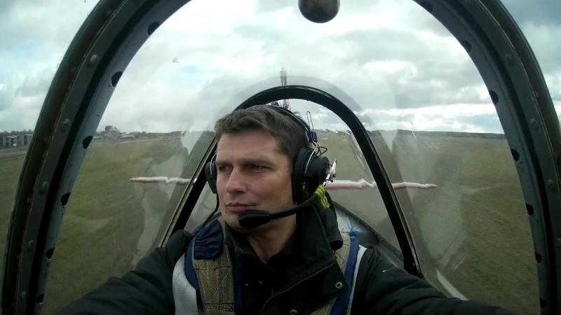 Высший пилотаж, Полет на Як-52 .Челябинск