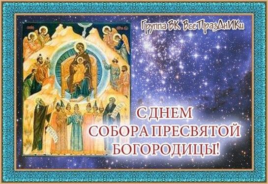 Собор богородицы пророк исаия держит свиток со словами: се дева во чреве приимет, и родит сына (ис