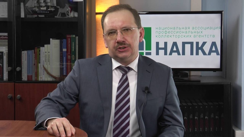 Александр Морозов (вице-президент НАПКА, президент ГК Финансовое Агентство По Сбору Платежей) о финансовой грамотности