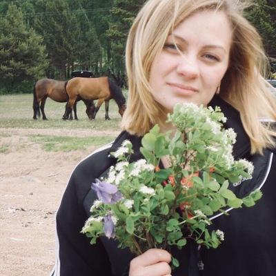 Яна Цыпылова